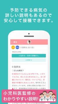 f:id:SikisimaHisayuki:20171221135502j:plain