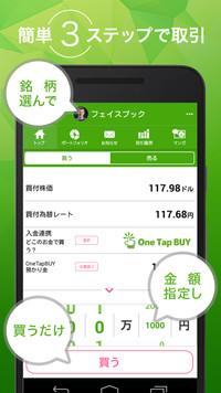 f:id:SikisimaHisayuki:20171221143540j:plain