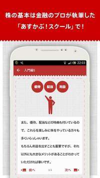 f:id:SikisimaHisayuki:20171221144429j:plain