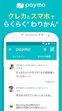 f:id:SikisimaHisayuki:20171221144909j:plain