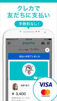 f:id:SikisimaHisayuki:20171221144913j:plain