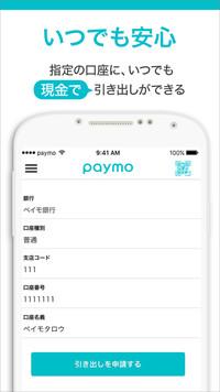 f:id:SikisimaHisayuki:20171221144918j:plain