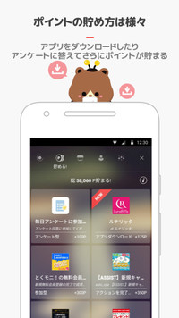 f:id:SikisimaHisayuki:20171221150049j:plain