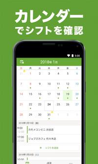 f:id:SikisimaHisayuki:20171221150624j:plain
