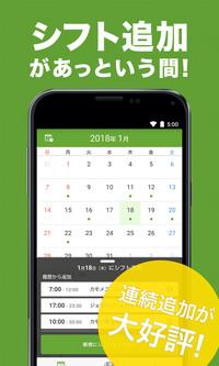 f:id:SikisimaHisayuki:20171221150630j:plain