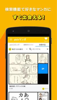 f:id:SikisimaHisayuki:20171222133533j:plain
