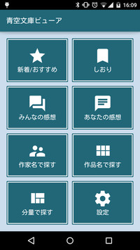 f:id:SikisimaHisayuki:20171222135138j:plain