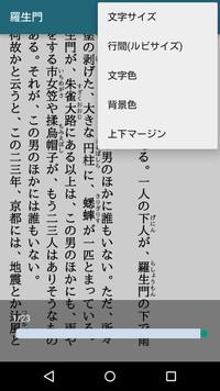 f:id:SikisimaHisayuki:20171222135145j:plain