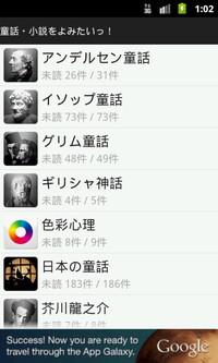 f:id:SikisimaHisayuki:20171222135459j:plain