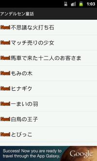 f:id:SikisimaHisayuki:20171222135501j:plain