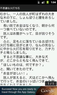 f:id:SikisimaHisayuki:20171222135504j:plain