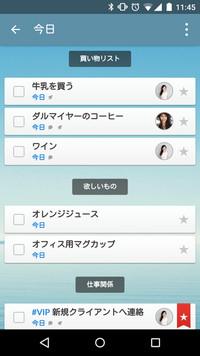 f:id:SikisimaHisayuki:20171222140537j:plain