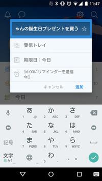 f:id:SikisimaHisayuki:20171222140540j:plain