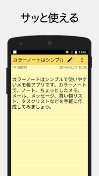 f:id:SikisimaHisayuki:20171222140840j:plain