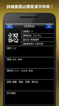 f:id:SikisimaHisayuki:20171222143915j:plain