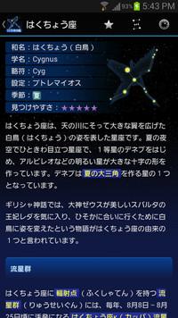 f:id:SikisimaHisayuki:20171222144348j:plain