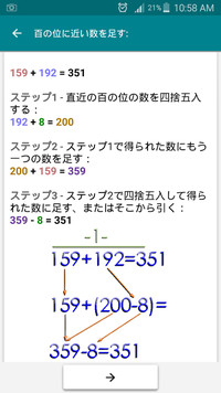 f:id:SikisimaHisayuki:20171222145044j:plain
