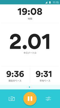 f:id:SikisimaHisayuki:20171222152505j:plain