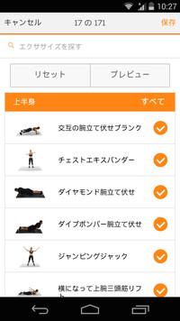 f:id:SikisimaHisayuki:20171222152943j:plain