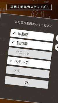 f:id:SikisimaHisayuki:20171224223658j:plain