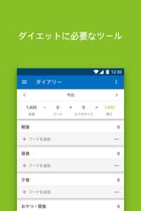 f:id:SikisimaHisayuki:20171224224542j:plain