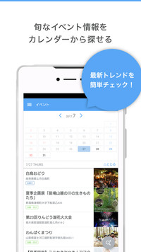 f:id:SikisimaHisayuki:20171224233618j:plain