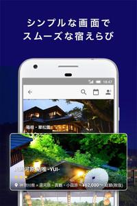 f:id:SikisimaHisayuki:20171225112241j:plain
