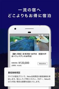 f:id:SikisimaHisayuki:20171225112244j:plain