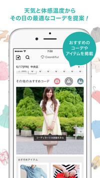 f:id:SikisimaHisayuki:20171225114402j:plain