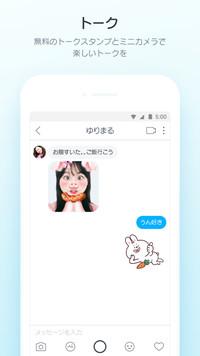 f:id:SikisimaHisayuki:20171225134309j:plain