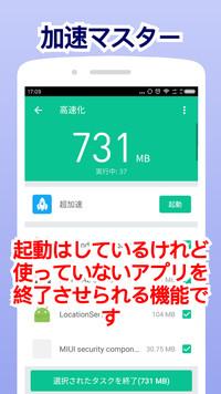 f:id:SikisimaHisayuki:20171227105220j:plain