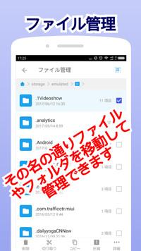 f:id:SikisimaHisayuki:20171227105224j:plain