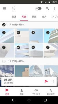 f:id:SikisimaHisayuki:20171227110117j:plain