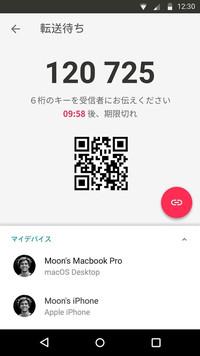 f:id:SikisimaHisayuki:20171227110121j:plain
