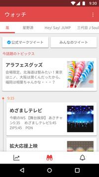 f:id:SikisimaHisayuki:20171227111040j:plain