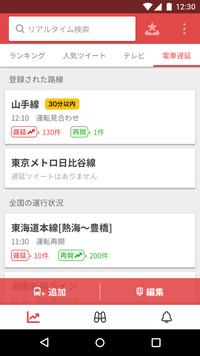 f:id:SikisimaHisayuki:20171227111049j:plain