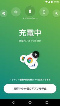 f:id:SikisimaHisayuki:20171227112719j:plain