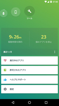 f:id:SikisimaHisayuki:20171227112739j:plain