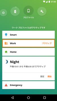 f:id:SikisimaHisayuki:20171227112750j:plain