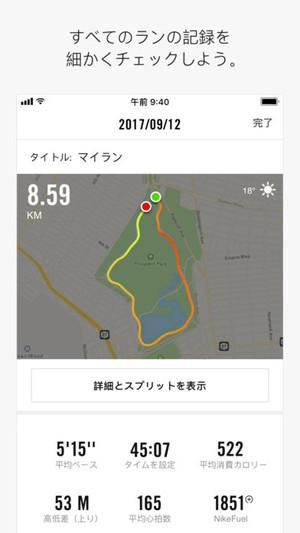 f:id:SikisimaHisayuki:20180109144041j:plain