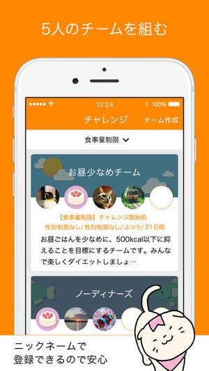 f:id:SikisimaHisayuki:20180109150718j:plain