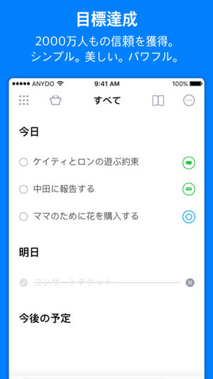 f:id:SikisimaHisayuki:20180115110337j:plain
