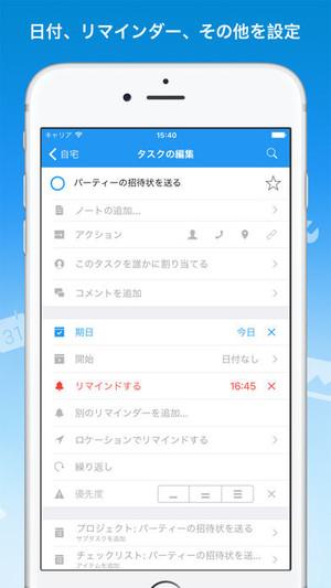 f:id:SikisimaHisayuki:20180115111003j:plain