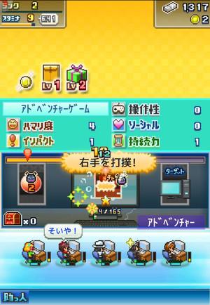 f:id:SikisimaHisayuki:20180125140245j:plain