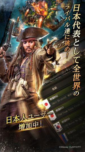 f:id:SikisimaHisayuki:20180126144636j:plain