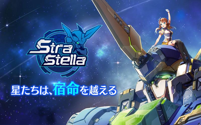 StraStella