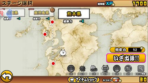 f:id:SikisimaHisayuki:20180128141830j:plain