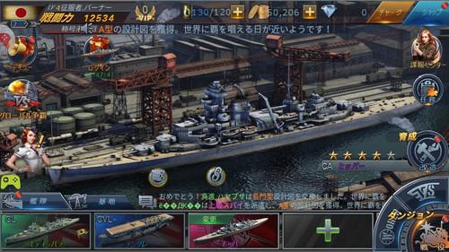 f:id:SikisimaHisayuki:20180128144243j:plain