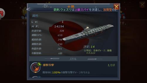 f:id:SikisimaHisayuki:20180128144253j:plain
