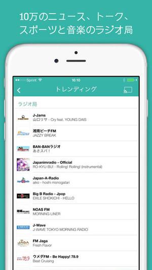 f:id:SikisimaHisayuki:20180205113221j:plain